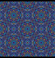 multicolored bohemian abstract stone mosaic ethno vector image vector image