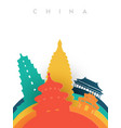 travel china 3d paper cut world landmarks vector image