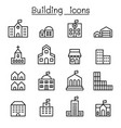 basic building icon set in thin line style vector image