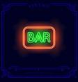 beach bar neon light sign vector image