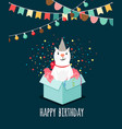 kitten in present box birthday card vector image vector image