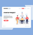 startup project development landing page vector image
