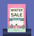 winter sale banner vector image vector image