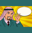 arab businessman ok gesture comic book bubble vector image vector image