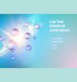 lab test check list on covid-19 coronavirus vector image