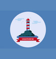 lighthouse collection vector image vector image