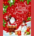 merry christmas santa gifts tree greeting vector image vector image