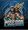 poseidon esport mascot logo design vector image vector image