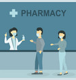 people in medical masks in pharmacy vector image vector image