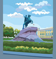 colorful st petersburg 3 vector image vector image