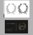 emblem laurel wreath icon vector image