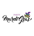 mardi gras mask colorful poster banner template vector image