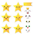 cute happy star with smiley face on white vector image