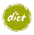 diet hand drawn isolated label vector image