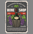 winery and wine shop bottle and grape bunches vector image vector image
