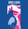 bird card birds and animals poster original vector image vector image