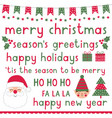 christmas lettering and decorative elements vector image vector image