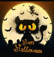 halloween black cat vector image vector image