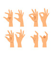 hand size signs or thickness gestures vector image