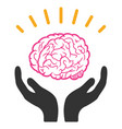 human brain knowledge icon vector image