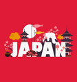 japan famous symbols and landmarks vector image vector image