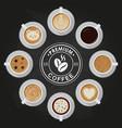 premium coffee cups americano latte espresso vector image vector image