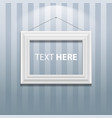 white classis frame on the wall vector image vector image