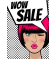 pop art woman wow sale banner speech bubble vector image