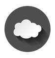 cloud sky icon clouds with shadow flat cartoon vector image vector image