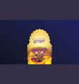 lord rama killing ravana in happy dussehra vector image vector image