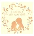 love wreath vector image