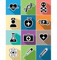 Medical healthcare flat icons set design vector image