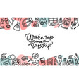 wake up and makeup quote cosmetics beauty vector image