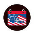 4th july independence day calendar date vector image vector image