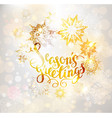 golden holiday card vector image vector image
