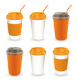 paper cup 06 vector image vector image
