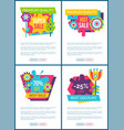 premium quality super sale labels on web posters vector image vector image