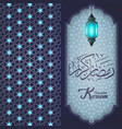 ramadan kareem background with arabic pattern vector image vector image