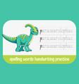 spelling words dinosaur handwriting practice vector image
