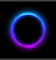 abstract round blue and pink light frame vector image vector image