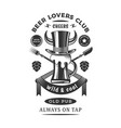 beer lovers club emblem vector image vector image