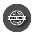 best price sale grunge rubber stamp with long vector image vector image