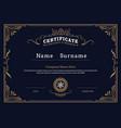 certificate border flourishes elegant vintage vector image