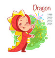 chinese year symbol dragon vector image vector image