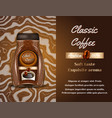 coffee products ad 3d vector image vector image