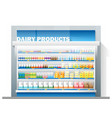 dairy products display on shelf in supermarket vector image