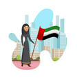emirati women day isolated cartoon vector image