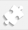 puzzle piece sign white icon with soft