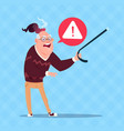 senior man error message modern grandfather vector image vector image
