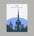 cn tower toronto ontario vintage style landmark vector image